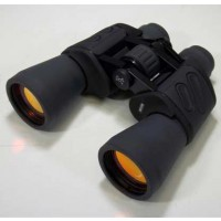 Waveline 7x50 Central Focus Marine Binoculars